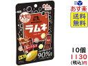 森永製菓 大粒ラムネ スーパーコーラ&レモン 38g ×10袋 賞味期限2021/12