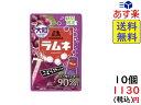 森永製菓 大粒ラムネ ぶどうスカッシュ 38g ×10袋 賞味期限2022/01