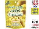 ぷっちょスティック ストロングコーラ 10個入り:5BOX 味覚糖
