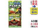 森永製菓 ヒヤヒヤ チョコボール クリームソーダ 23g ×