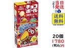 森永製菓 チョコボール 爽快コーラ 25g ×20個賞味期限