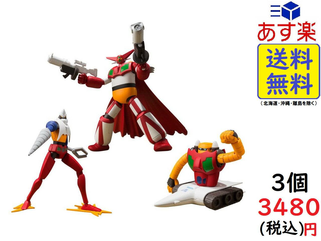 コレクション, 食玩・おまけ  (!!) Vol.1 (3) ( !! )