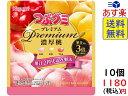 春日井製菓 つぶグミ premium 濃厚桃 75g ×10袋 賞味期限2021/09