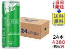 レッドブル エナジードリンク グリーンエディション 250ml ×24本賞味期限2021/11/13