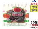 ミナツネ みつあんず 30個 賞味期限2020/08