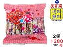 やおきん うまい棒 チョコ バレンタイン パッケージ 30本 ×2袋 賞味期限2021/07の商品画像