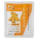 保存食50食セット(7年保存クッキー パンプキン味 入数50...