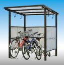 自転車置場、バイク置場として、DIYで組立・本州送料無料サンキン ニューマルチポート