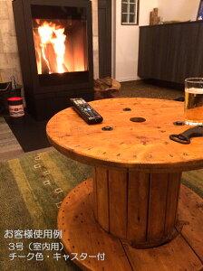 【オリジナルガーデニング創りの定番】加工・塗装済み木製電線ドラムテーブル3号