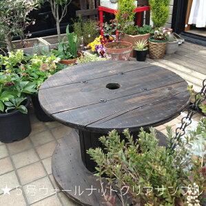 【オリジナルガーデニング創りの定番】加工・塗装済み木製電線ドラムテーブル6号