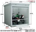 イナバ物置 バイク保管庫 FXN-2226HY(一般型・床付タイプ・ハイルーフ)バイクガレージ 屋外 収納庫 倉庫