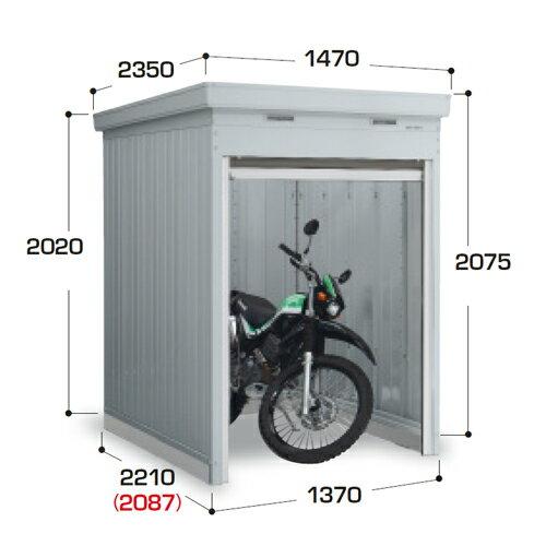 イナバ物置バイク保管庫FXN-1322S(土間タイプ・スタンダード)バイクガレージ屋外収納庫倉庫