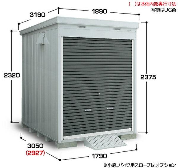 イナバ物置バイク保管庫FXN-1730HY(床付タイプ・ハイルーフ)バイクガレージ屋外収納庫倉庫