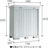 イナバ物置 ネクスタNXN-17S  屋外 物置き 関東送料無料