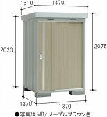 イナバ物置 ネクスタ NXN-20CS(スタンダード/一般型多雪地型) 物置き 中型 屋外 収納庫