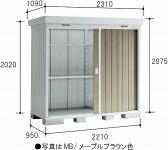 イナバ物置 ネクスタNXN-21S  屋外 物置き 関東送料無料