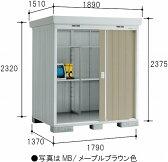 イナバ物置 ネクスタNXN-25H(一般型多雪地型)  屋外 物置き 関東送料無料