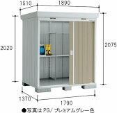 イナバ物置 ネクスタNXN-25S 屋外 物置き 関東送料無料