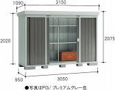 イナバ物置 ネクスタNXN-29S  屋外 物置き 関東送料無料