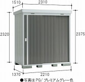 イナバ物置 ネクスタNXN-30Hハイルーフ一般型  屋外 物置き 関東送料無料