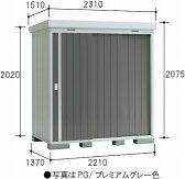 イナバ物置 ネクスタNXN-30S(一般型)  屋外 物置き 関東送料無料