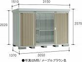 イナバ物置 ネクスタ NXN-45S(スタンダード/一般型) 物置き 中型 屋外 収納庫