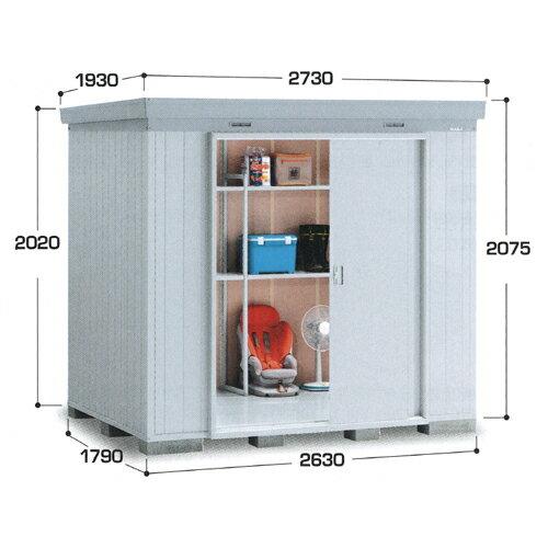 イナバ物置 ネクスタプラス NXP-50ST(スタンダード/扉タイプ/一般型) 物置き 中型 屋外 収納庫:エクシーズ