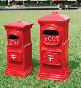 【本州送料無料】懐かしの郵便ポスト素焼きポスト 角型H900 赤色