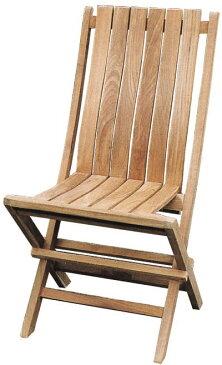 折り畳みデラックスチェア(20810)(ジャービス商事)ガーデンファニチャー ガーデン家具 ガーデンチェア 椅子 イス チーク 木製