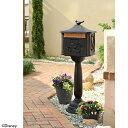 【廃盤】メイルボックス ミッキー「鳥の郵便屋さん」 TD-MB01(48186600)(タカショー)送料無料 エクステリア ポスト 郵便受け 郵便うけ Disney ディズニー