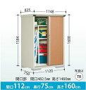 タクボ物置 グランプレステージ・ジャンプ GP-117BT【たて置きタイプ(ネット棚)】 小型物置 収納庫 屋外 物置き 送料無料