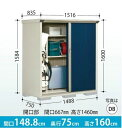 タクボ物置 グランプレステージ・ジャンプ GP-157BT 【たて置きタイプ(ネット棚)】 小型物置 収納庫 屋外 物置き 送料無料