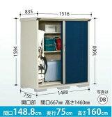 タクボ物置GP-157BT 【たて置きタイプ(ネット棚)】収納庫 屋外 物置き 送料無料