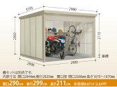 Mr.シャッターマンWS-2929 一般・標準型タクボ物置屋外 物置き ガレージ 送料無料 防災保管