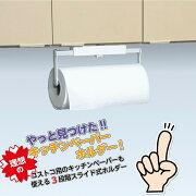 https://image.rakuten.co.jp/exlead-japan/cabinet/07843629/imgrc0084885783.jpg