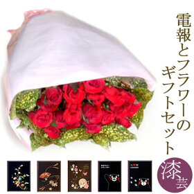 「豪華なランの花束」