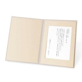 布張り電報カード台紙「127希望」中面