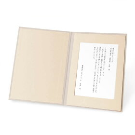 お祝い電報布張りカード「希望」【電報】【送料無料】【祝電】【結婚式】【誕生日】【卒業式】【入学式】【日本国内宛限定】【翌日配送】【あす楽対応】