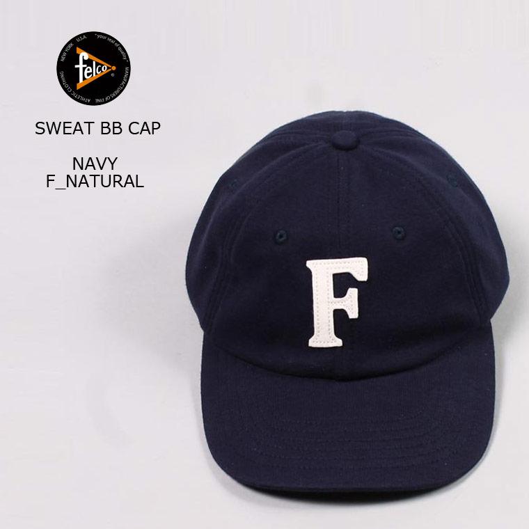 FELCO (フェルコ) SWEAT BB CAP - NAVY / F NATURAL