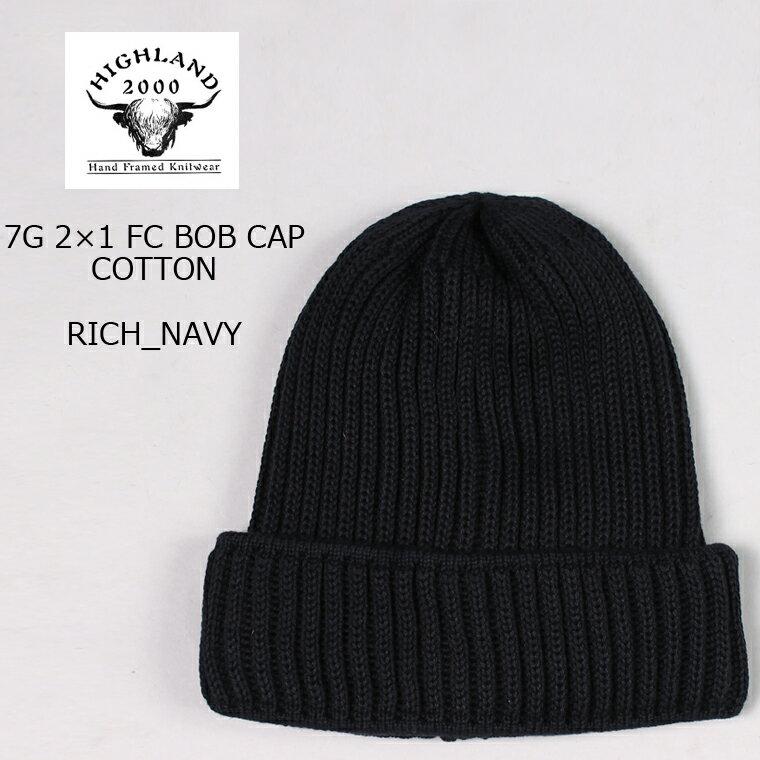 メンズ帽子, ニット帽 HIGHLAND 2000 (2000) 7G 21 FC BOB CAP COTTON - RICH NAVY