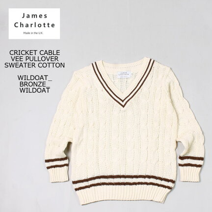 James Charlotte Cricket Cable Vee Pullover Sweater Cotton: Wild Oat / Rich Navy