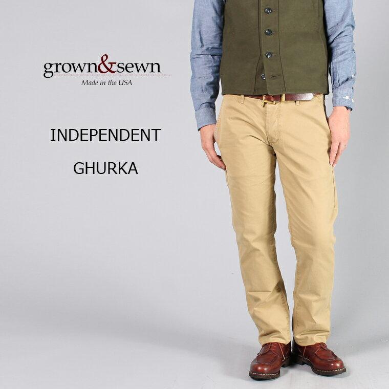 メンズファッション, ズボン・パンツ , GROWNSEWN () INDEPENDENT - GHURKA