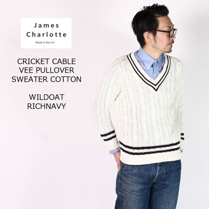 James Charlotte Cricket Cable Vee Pullover Sweater Cotton