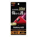 Galaxy A20 フィルム 10H カメラレンズ 2枚入り RT-GA20FT/CA12