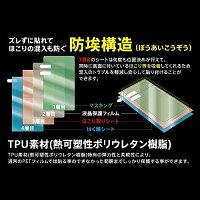 AQUOSR3液晶保護フィルムTPU光沢フルカバー衝撃吸収