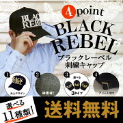 帽子/キャップ/【ブラックレーベルオーソドックスキャップ】レディース/メンズ/コットン素材/綿素材/無地/刺繍ロゴ/シンプル