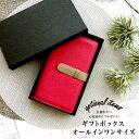【1000円以上購入で200Pプレゼント】ギフトボックス オ...