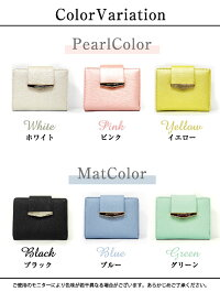 二つ折り財布レディース「コンパクト2つ折りミニ財布」女性用定期入れカード入れ