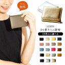【財布 レディース】「三つ折り ミニ財布 コンパクト」極小財布 小さい...