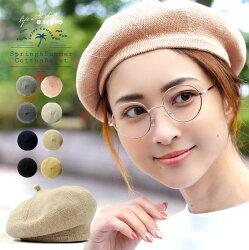ベレー帽春夏コットン帽子レディース「シンプルニットベレー帽」夏用サマーベレー帽無地ニットベレー帽かわいい手洗い綿大人黒ブラックベレー帽子白ベージュグレーメール便送料無料